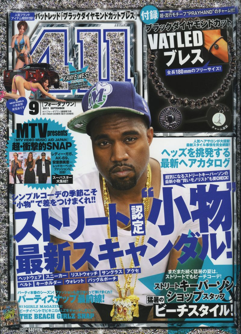 411_cover