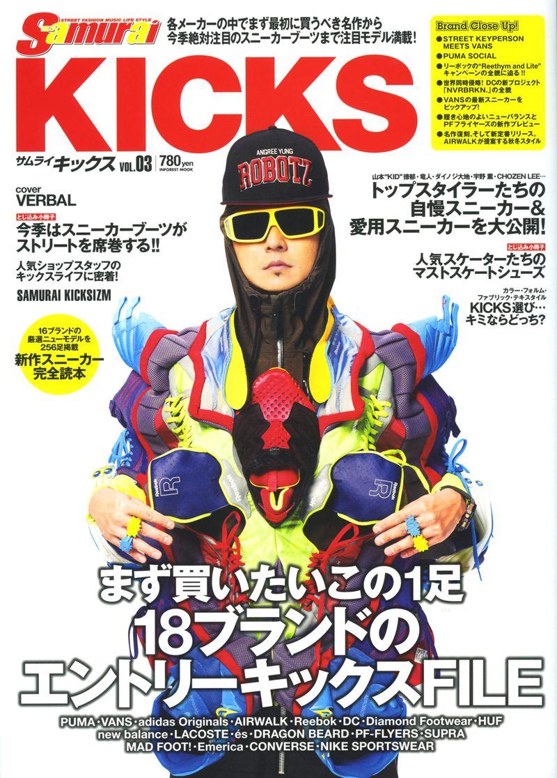 KICKS_COVER