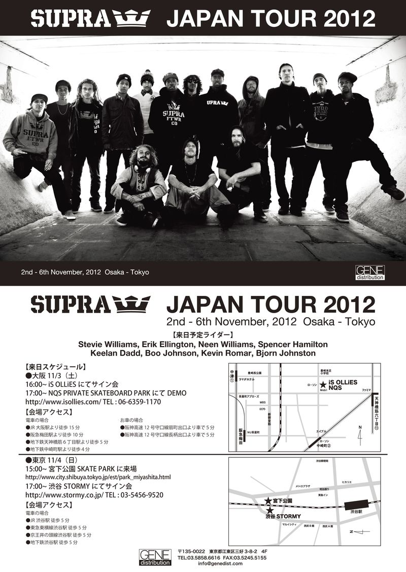 Supra_japan_tour_2